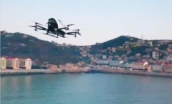 EHang drone 216
