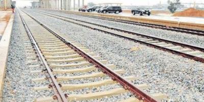Warri-Itakpe Rail Line