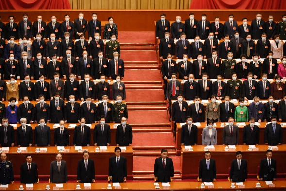 President Xi Jinping, bottom center, with other Chinese Communist Party leaders in Beijing. The Communist Party has come under pressure in recent years to ease family planning rules.